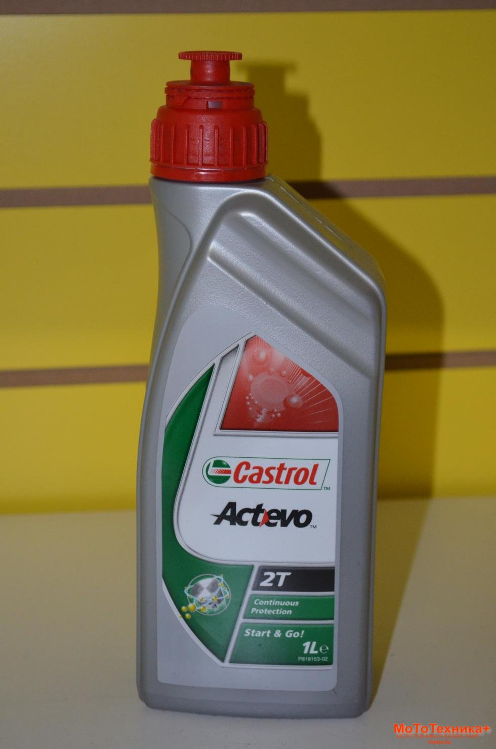 Моторное масло Castrol Act>Evo 2T