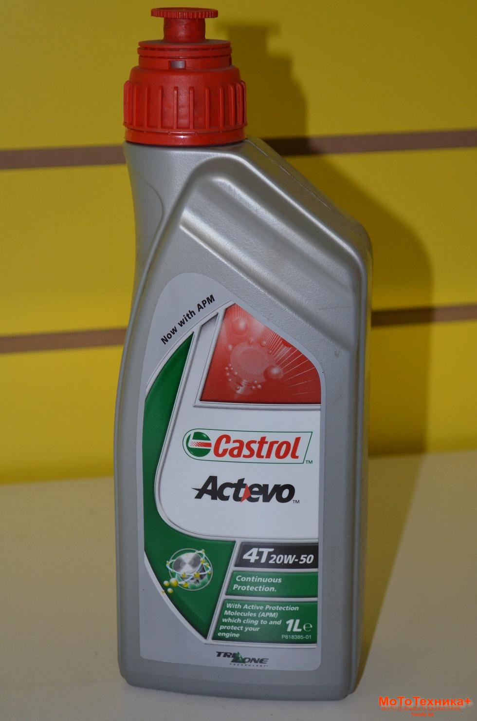 Моторное масло Castrol Act>Evo 20W-50 4T